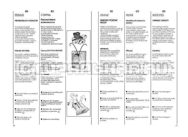 Инструкция Candy GO4 W264 страница №35
