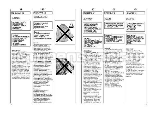 Инструкция Candy GO4 W264 страница №37