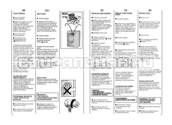Инструкция Candy GO4 W264 страница №39