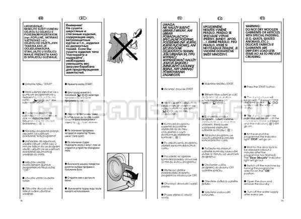 Инструкция Candy GO4 W264 страница №40