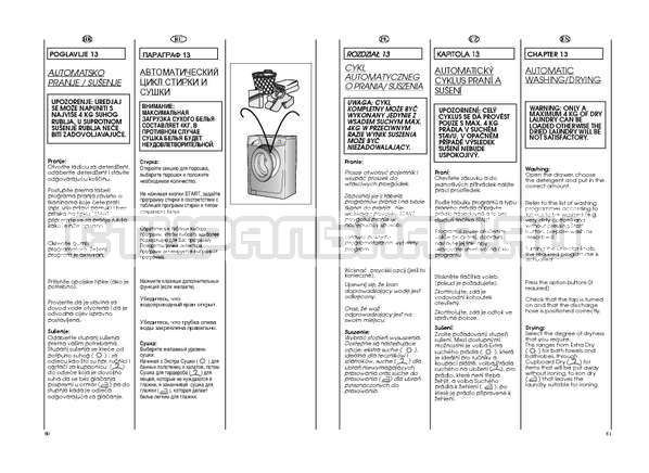 Инструкция Candy GO4 W264 страница №41