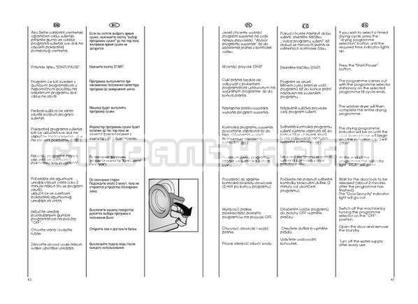 Инструкция Candy GO4 W264 страница №42