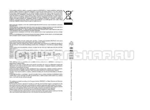 Инструкция Candy GO4 W264 страница №49