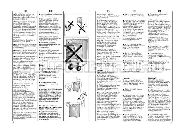 Инструкция Candy GO4 W264 страница №7