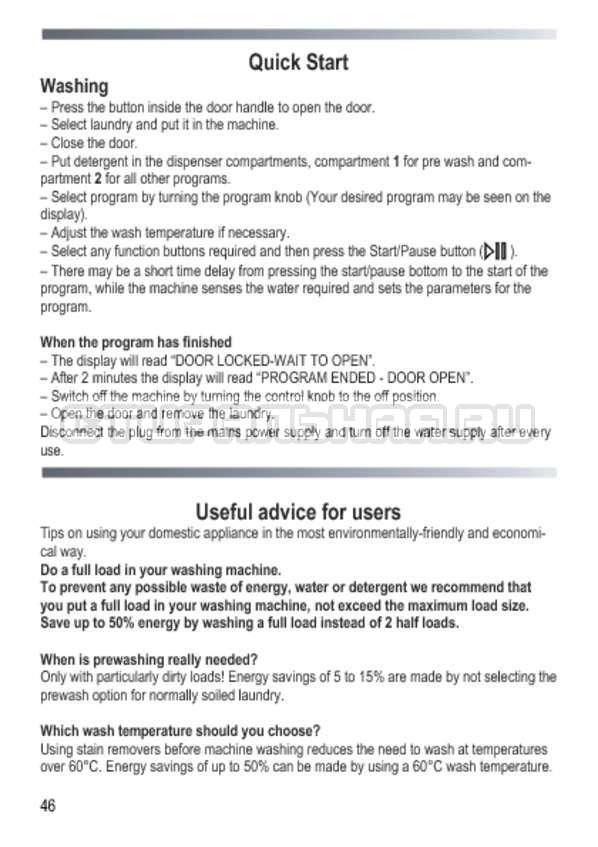 Инструкция Candy GOY 105 TXT страница №46