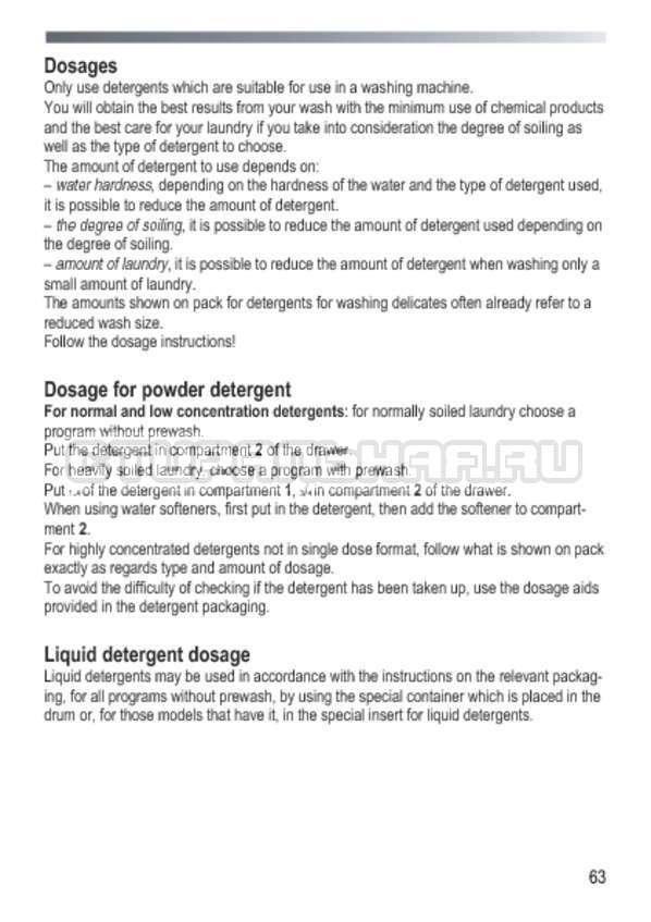 Инструкция Candy GOY 105 TXT страница №63