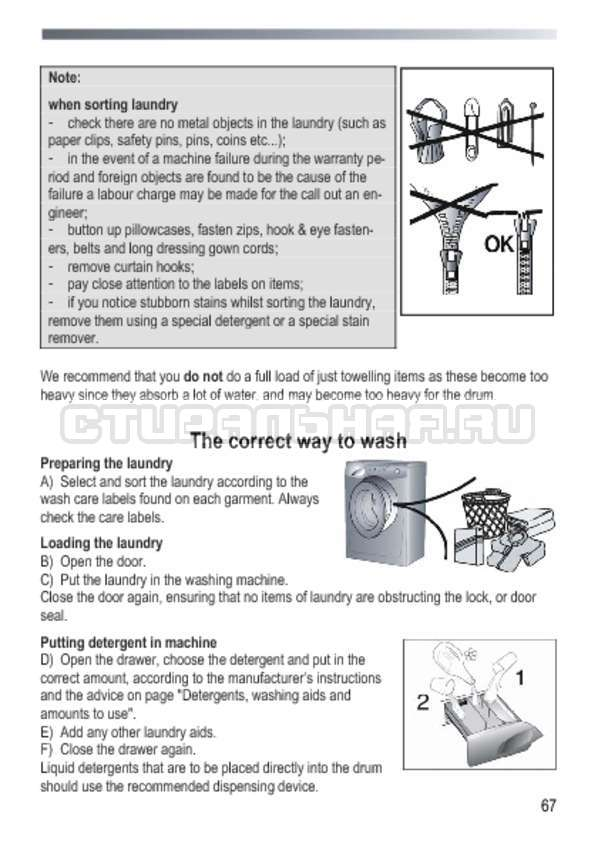 Инструкция Candy GOY 105 TXT страница №67