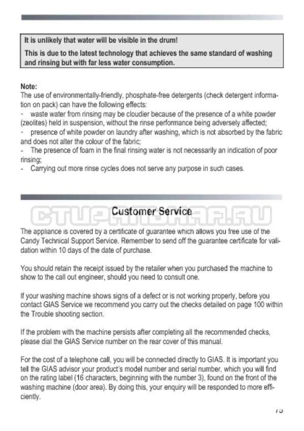 Инструкция Candy GOY 105 TXT страница №75