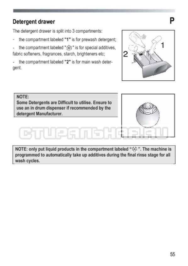 Инструкция Candy GOY 1050 D страница №55