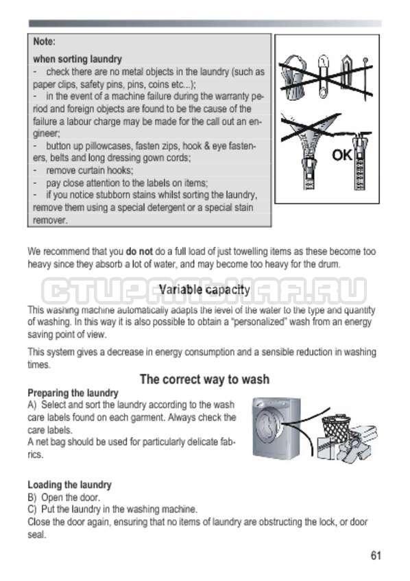 Инструкция Candy GOY 1050 D страница №61