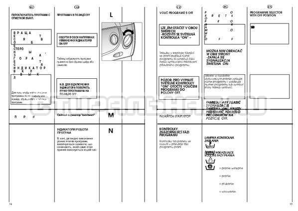 Инструкция Candy HOLIDAY 1002 TL страница №18