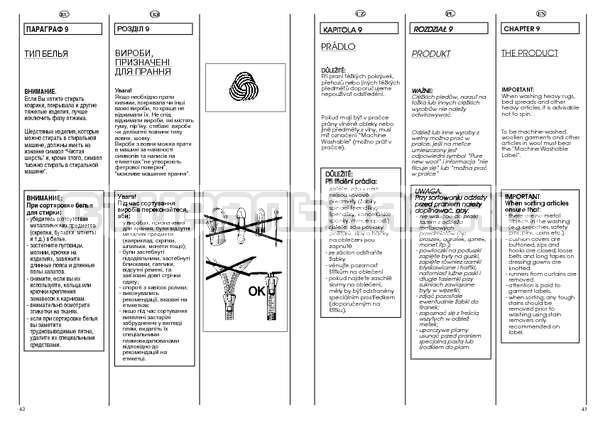 Инструкция Candy HOLIDAY 1002 TL страница №22
