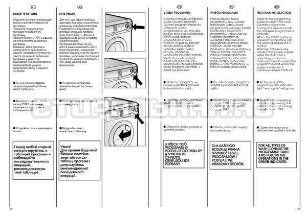 Инструкция Candy HOLIDAY 1002 TL страница №30