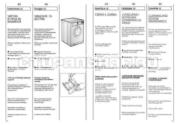 Инструкция Candy HOLIDAY 1002 TL страница №31