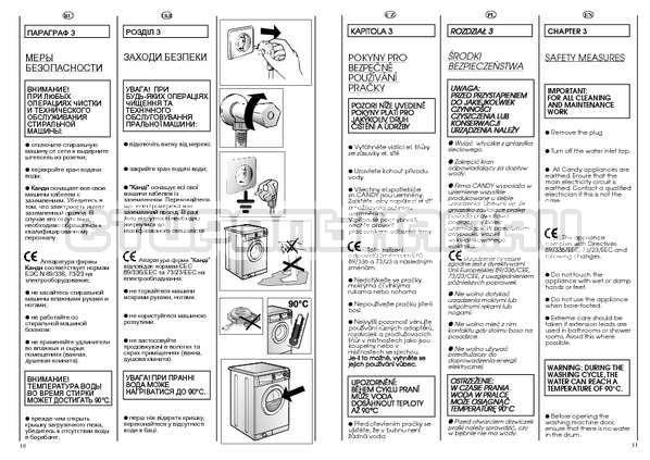 Инструкция Candy HOLIDAY 1002 TL страница №6