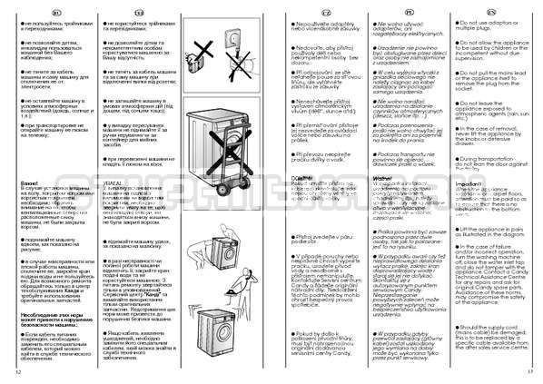 Инструкция Candy HOLIDAY 1002 TL страница №7