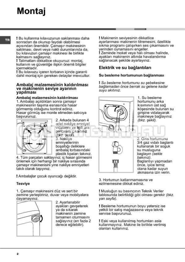 Инструкция Hotpoint-Ariston Aqualtis AQ114D 697D страница №2
