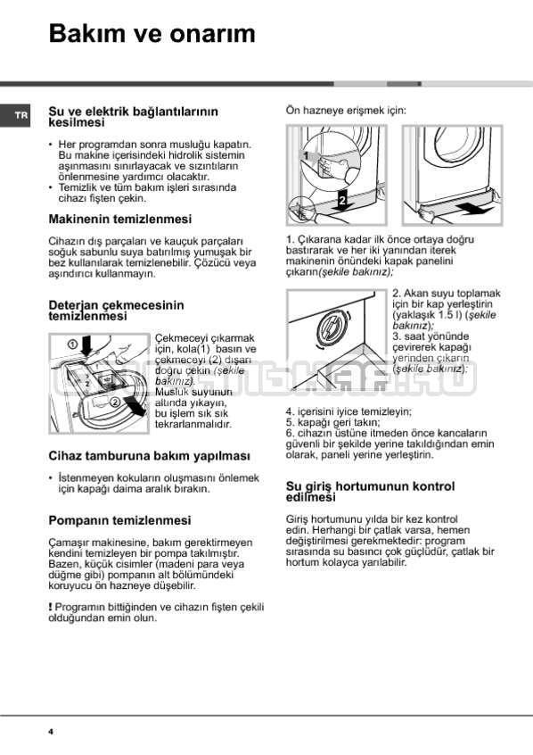 Инструкция Hotpoint-Ariston Aqualtis AQ114D 697D страница №4