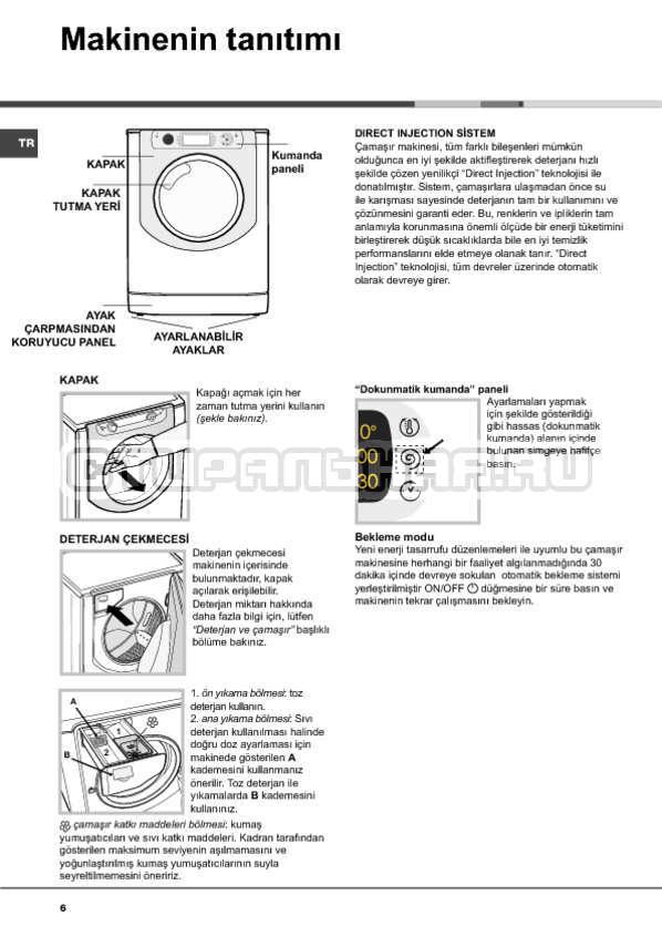 Инструкция Hotpoint-Ariston Aqualtis AQ114D 697D страница №6