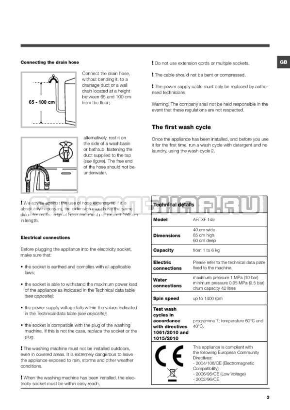 Инструкция Hotpoint-Ariston ARTXF 149 страница №3
