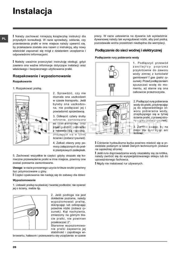 Инструкция Hotpoint-Ariston ARTXF 149 страница №26