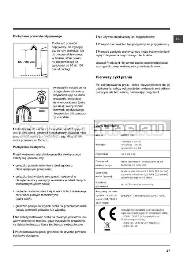 Инструкция Hotpoint-Ariston ARTXF 149 страница №27