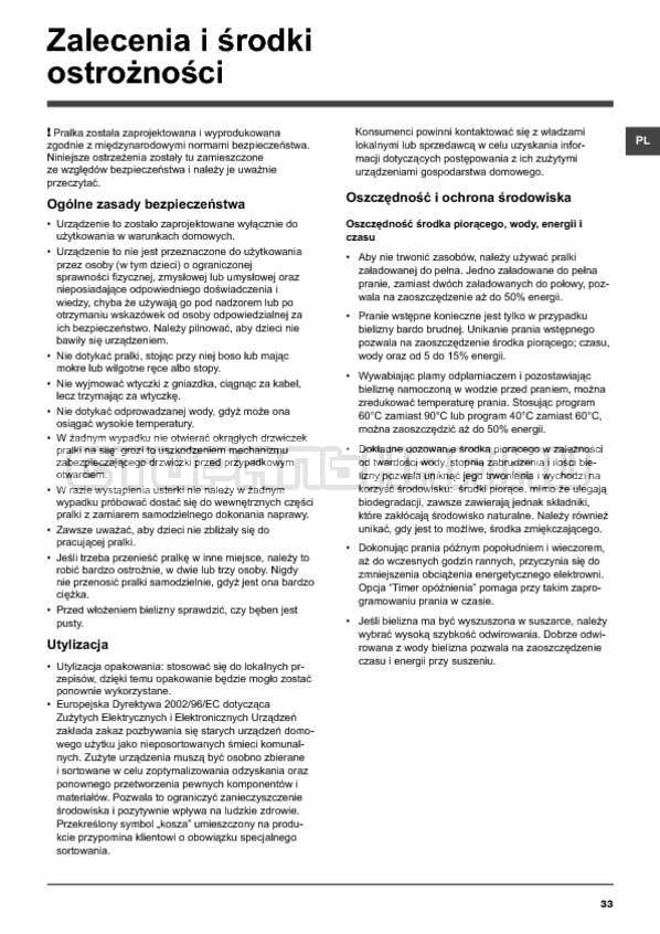 Инструкция Hotpoint-Ariston ARTXF 149 страница №33
