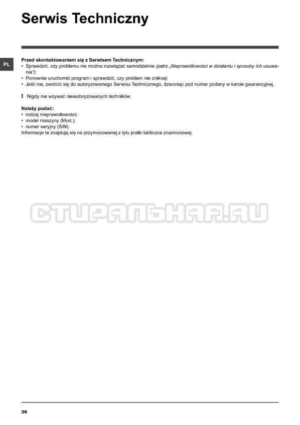 Инструкция Hotpoint-Ariston ARTXF 149 страница №36
