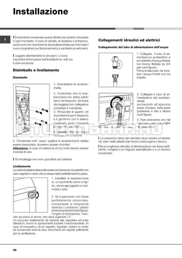 Инструкция Hotpoint-Ariston ARTXF 149 страница №38