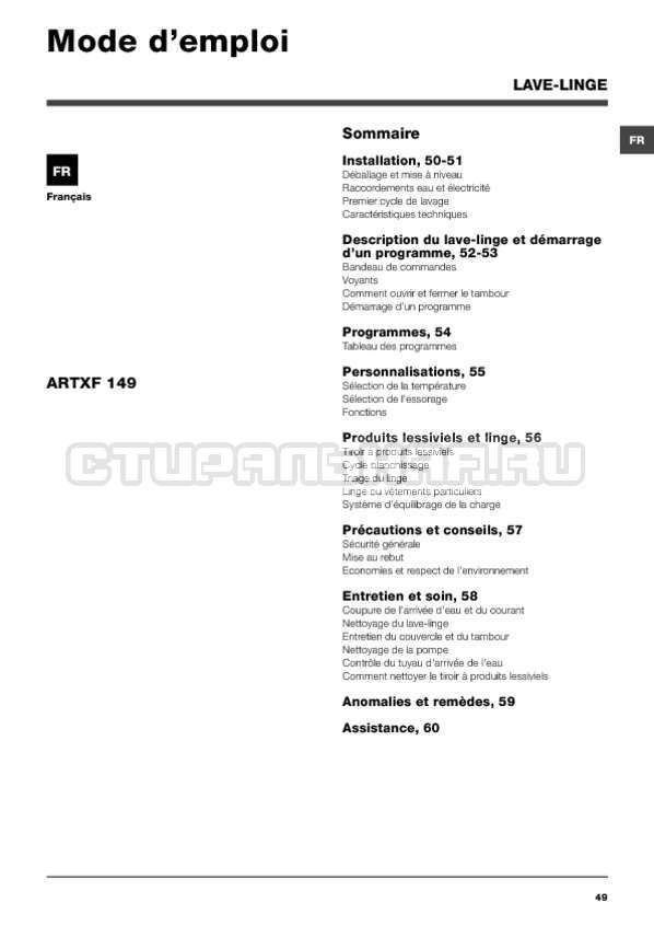 Инструкция Hotpoint-Ariston ARTXF 149 страница №49