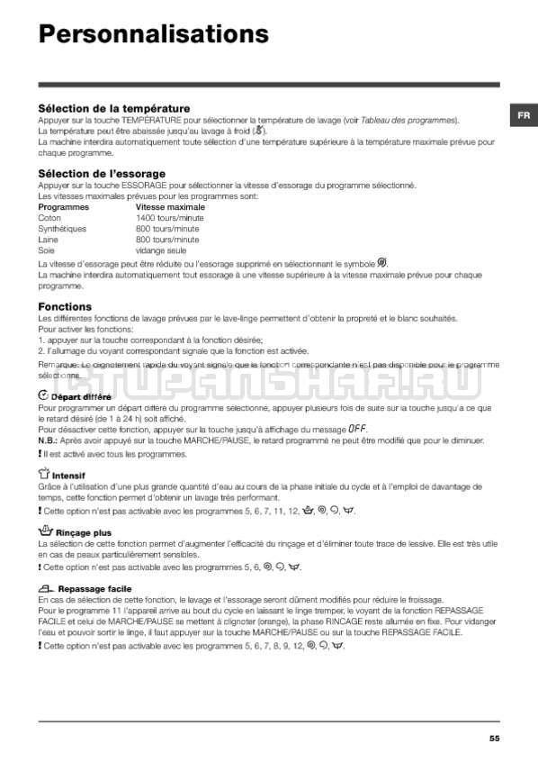 Инструкция Hotpoint-Ariston ARTXF 149 страница №55