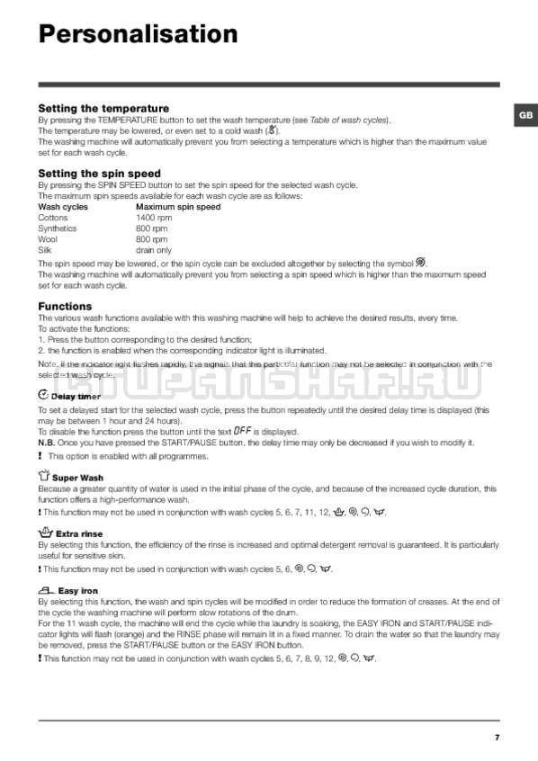Инструкция Hotpoint-Ariston ARTXF 149 страница №7