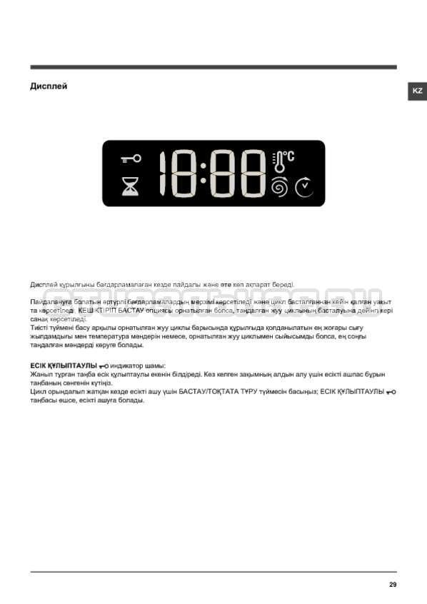 Инструкция Hotpoint-Ariston WMUF 5050B страница №29