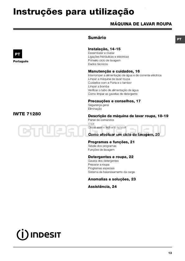Инструкция Indesit IWTE 71280 ECO страница №13