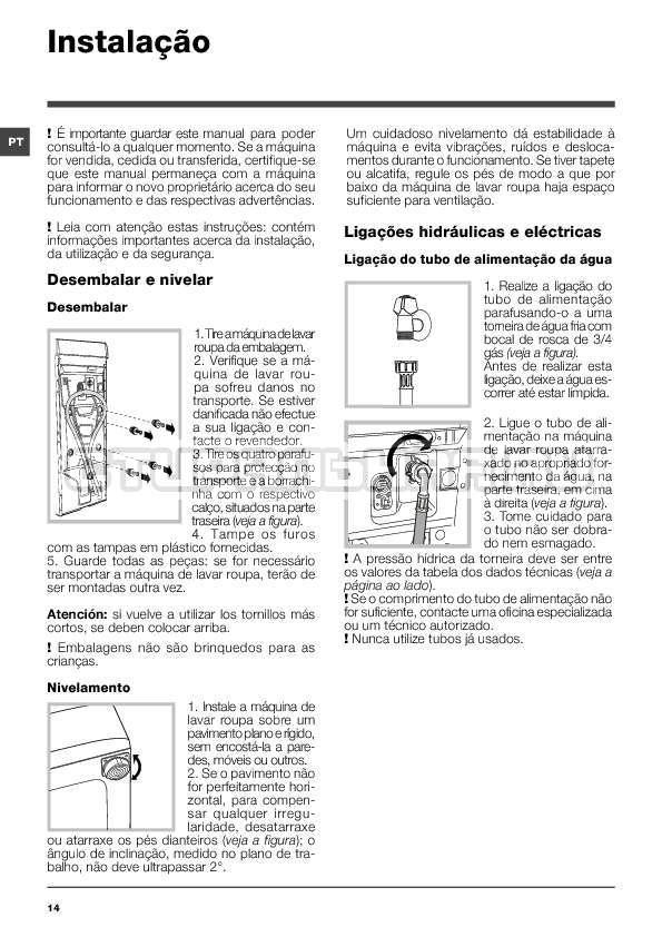 Инструкция Indesit IWTE 71280 ECO страница №14