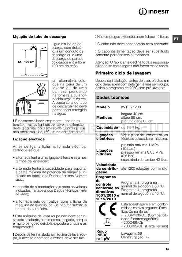 Инструкция Indesit IWTE 71280 ECO страница №15