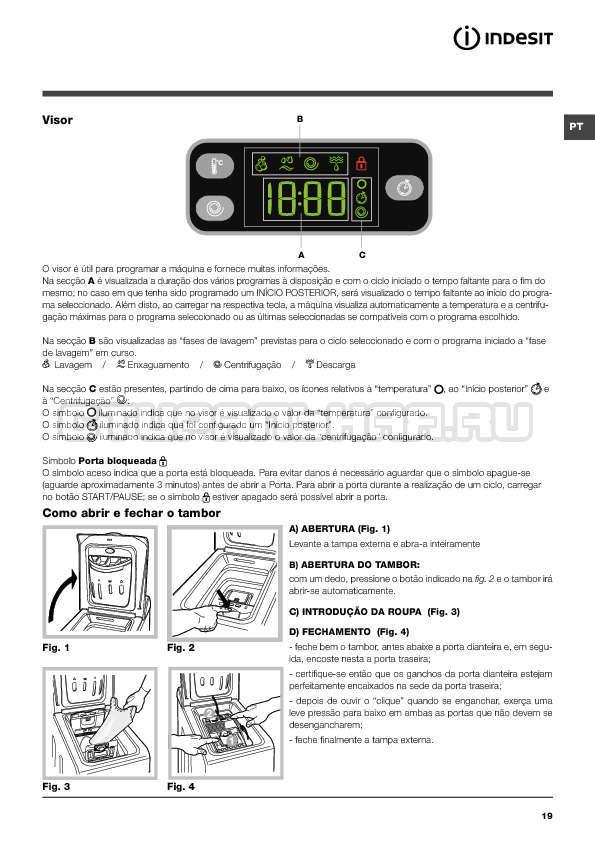 Инструкция Indesit IWTE 71280 ECO страница №19