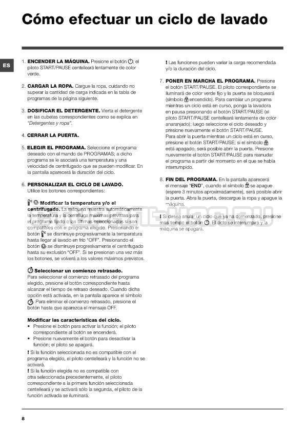 Инструкция Indesit IWTE 71280 ECO страница №8