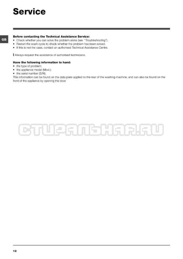 Инструкция Indesit PWE 91273 S страница №12