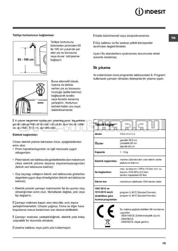 Инструкция Indesit PWE 91273 S страница №15