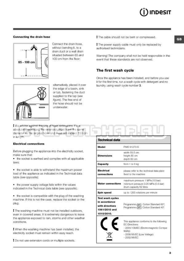 Инструкция Indesit PWE 91273 S страница №3