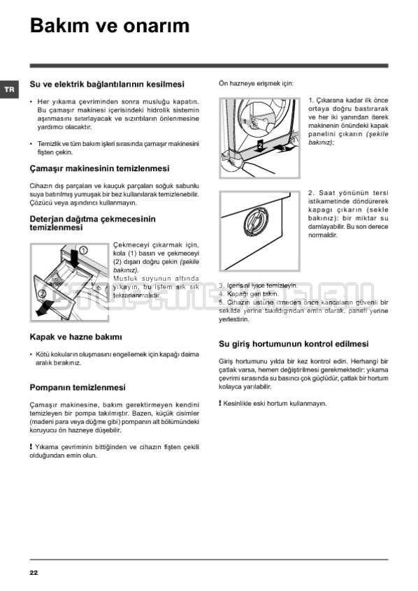 Инструкция Indesit PWE 91273 S страница №22