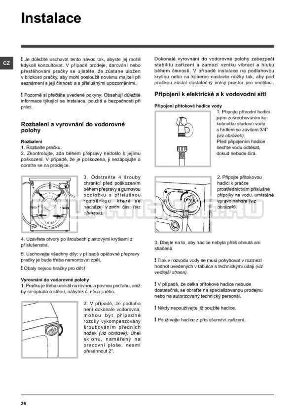 Инструкция Indesit PWE 91273 S страница №26
