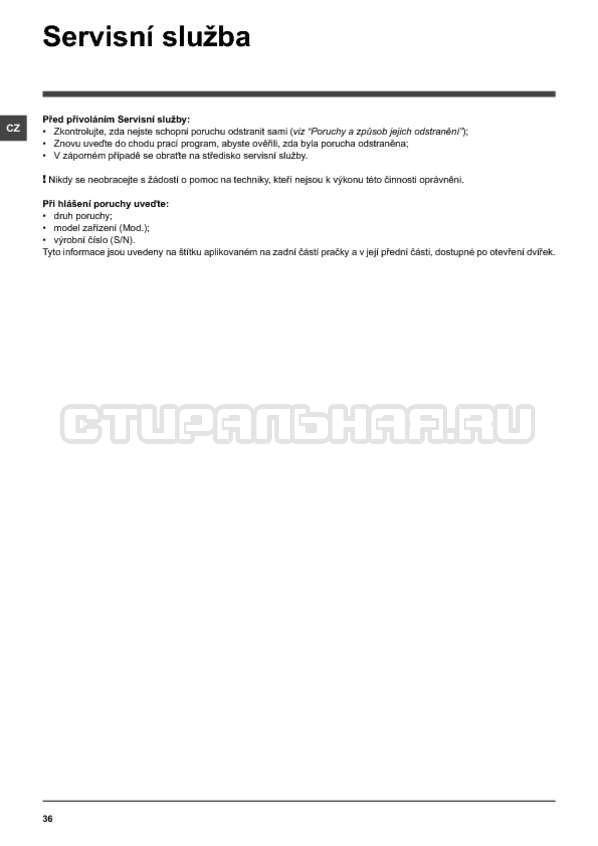 Инструкция Indesit PWE 91273 S страница №36
