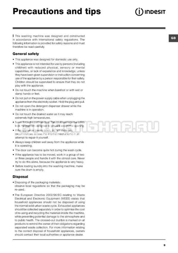 Инструкция Indesit PWE 91273 S страница №9