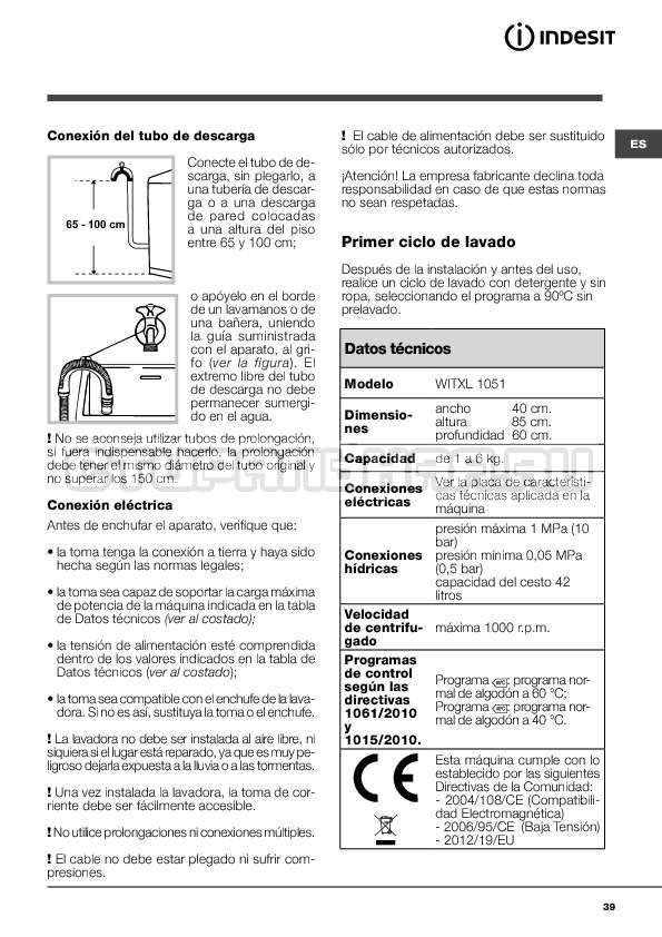 Инструкция Indesit WITXL 1051 страница №39