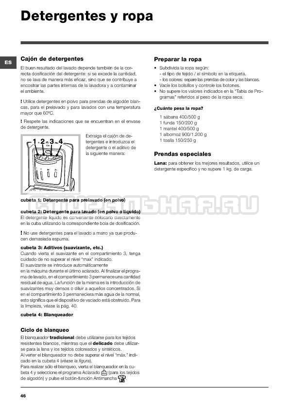 Инструкция Indesit WITXL 1051 страница №46