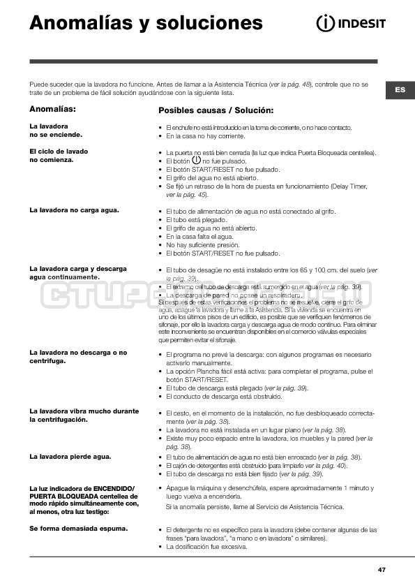 Инструкция Indesit WITXL 1051 страница №47