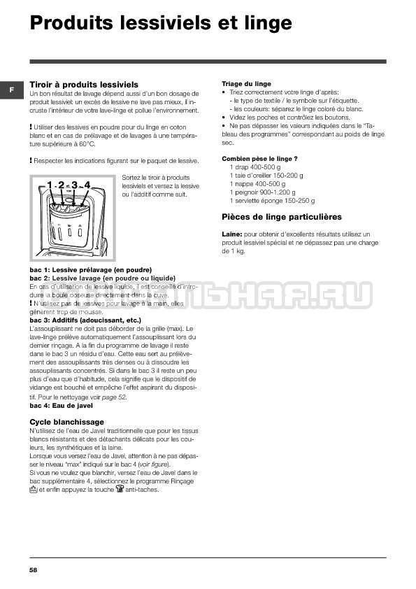 Инструкция Indesit WITXL 1051 страница №58