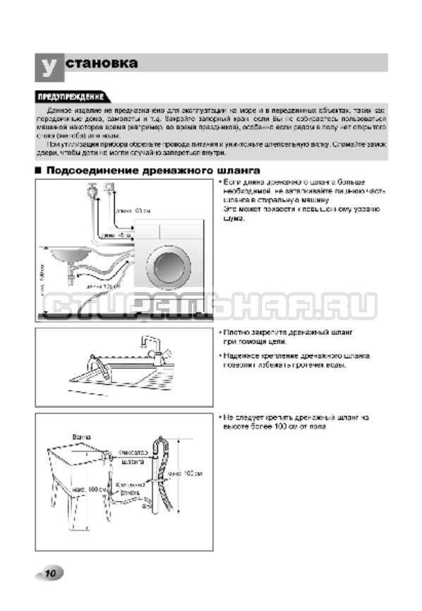 Инструкция LG F14A8TDS страница №11